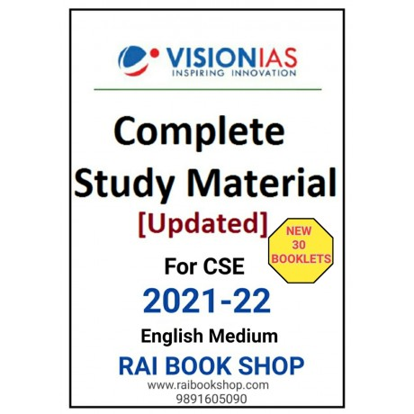 Vision IAS Complete Notes 2021-22 for UPSC Civil Service Exam [English Medium] [Pre+Mains]