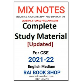 MIx  Notes UPSC CSE General Studies Pre & Mains | Vision IAS | Vajiram & Ravi | Shankar IAS | 2021