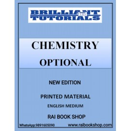 Chemistry Optional-Printed Notes [Paperback] By Brillian Tutorials|English Medium | 2021