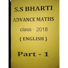 S S Bharti Concept - Mathematics/Numerical Aptitude/Maths  class notes ,Part - I & 2, (English) 2018 by s.s bharti