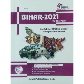 Arohi Publication - Bihar 2021-To the point (4th edition) (English,paperback) Useful for BPSC and other competitive exam