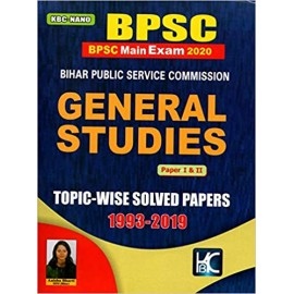 KBC Nano Publication [BPSC Mains Exam General Studies - I & II  Topic- wise Solved Paper (English) Paperback]