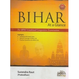 OakBridge Publishing  [Bihar At a Glance -For BPSC  Combined Competitive Exam (English), Paperback] by Surendra Raut