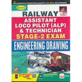 Kiran Publication - Railway Assistant Loco Pilot(ALP) & Technician Stage-2 Exam -Engineering Drawing  (English, Paperback)