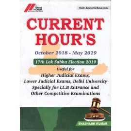 Academic Hour (Current Hour's Oct 2018 to May 2019, English) 17th Lok Sabha Election 2019,  By Shashank  Kumar