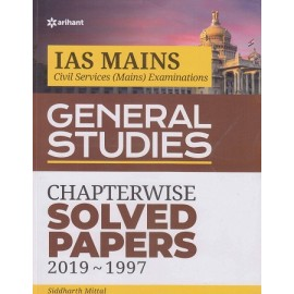 Arihant Publication - UPSC- General Studies Mains Chapterwise Solve Paper - (1997-2019)  (English, Paperback) by Arihant Experts