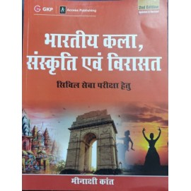 Access Publishing [Bharatiya Kala, Sanskriti and Virasat (Hindi) Paperback] by Meenakshi Kant