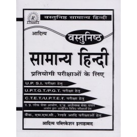 Aditya Publication, Allahabad [Vastunistya Samanya Hindi] by Pawan Kumar Tiwari