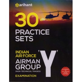 Arihant Publication [Indian Air Force Group 'Y'] 30 Practice Set (English)