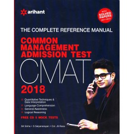 Arihant Publication PVT LTD [CMAT 2018 with Free CD 5 Mock Test (English), Paperback] by SK Sinha, S Satyanarayan & Col. JS Rana