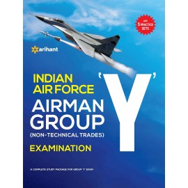 Arihant Publication PVT LTD [Indian Air Force Airman Group 'Y' (Non-Technical Trades) Paperback – 2017 (English), Paperback] by Arihant Team
