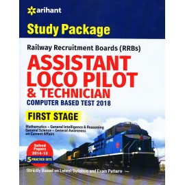 Arihant Publication PVT LTD [RRB Assistant Loco Pilot Study Material First Stage (Previous Year Paper & 5 Practice Sets) Hindi, Paperback]