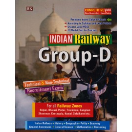 B. K. Publication [Indian Railway Group - D Technical & Non-Technical Exam] by B.K.Editorial Board