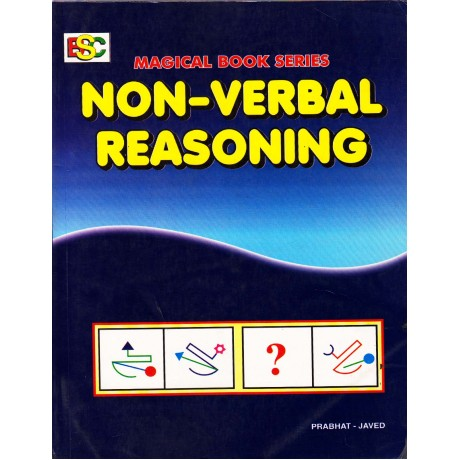 BSC Publication [Non-Verbal Reasoning (English), Paperback] by Prabhat & Javed