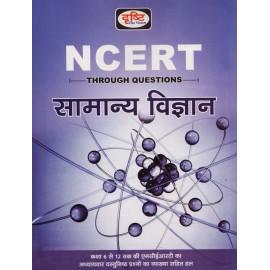 Drishti Publication - NCERT Through Questions Samanya Vigyan (General Science) (Hindi, Paperback)