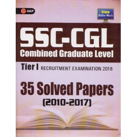 GK Publication [SSC- CGL Tier - I 2018 with 35 Solved Papers (2010-2017) (English), Paperback] by GK Publication Tea