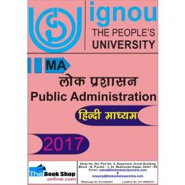IGNOU - Lok Prashashan (Public Administration) MA (Hindi) Printed