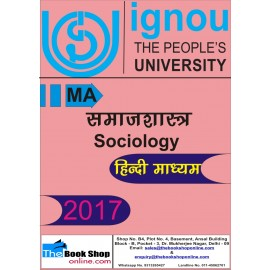 IGNOU - Samajshastra (Sociology), MA (Hindi) Printed
