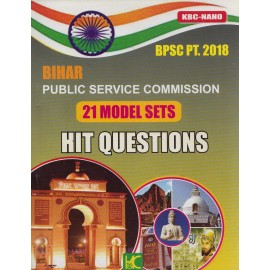 KBC Nano - BPSC PT 2018 Bihar 21 Model Sets Hit Questions (English, Paperback) by Shyam Salona