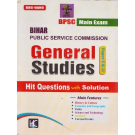 KBC Nano Publication [BPSC Mains Exam 2017 General Studies Paper - I & II Hit Questions with Solution (English) Paperback] 1993 upto date