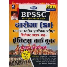 Kiran Publication PVT LTD [BPSSC Daroga (SI) Guide and Practice Work Book (Hindi), Paperback] by Kiran Learner's Team