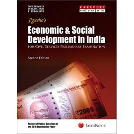 Lexis Nexis Publication [Economic & Social Development in India (English), Paperback]