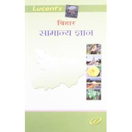 Lucent's Publication [Bihar Samanya Gyan (Hindi) Paperback] by Binay Karn