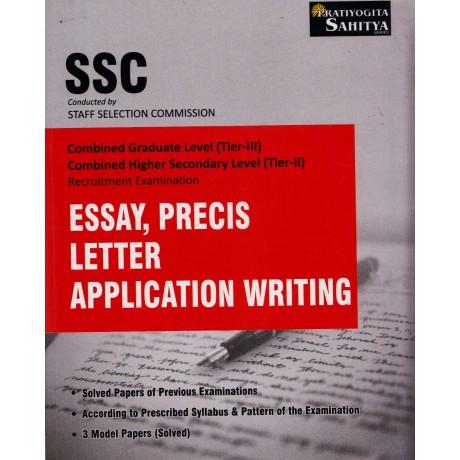 Pratiyogita Sahitya - SSC (Essay, Precis, Letter, Application Writing) by Sahitya Bhawan