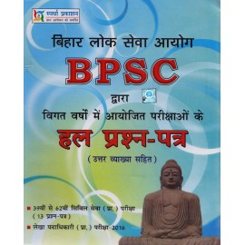 Spardha's Publication [BPSC PT Previous Years Questions (Hindi), Paperback]