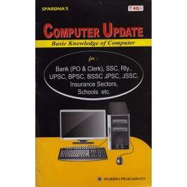 Spardha's Publication [COMPUTER UPDATE Basic Knowledge of Computer (English), Paperback]