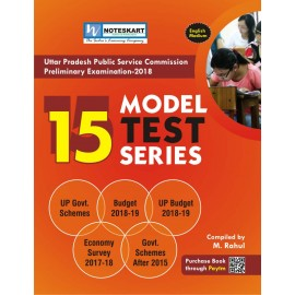 UPPSC 15 Model Practice Paper (English, Paperback) by M. Rahul | Noteskart Authors & Publications