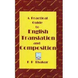 Bhrati Bhawan Publication [English Translation and Composition] Author - K. P. Thakur