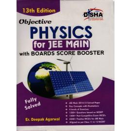 Disha Publication [Physics for JEE MAIN Board Score Booster] Author - Er. Deepak Agarwal