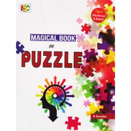 BSC Publication [Magical Book on PUZZLE (English), Paperback] by K. Kundan
