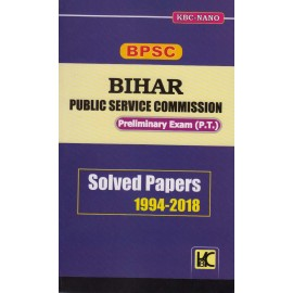 KBC Nano Publication [BPSC Preliminary Examination 1994-2018 Question Paper (English) Paperback] Shyam Salona