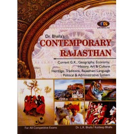 Kuldeep Publication, Jaipur [CONTEMPORARY RAJASTHAN (ENGLISH)] by Dr.L.R. Bhalla